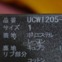 UNDER COVER 19SS デビットボウイラメスカジャン UCW1205-1 【SALE】